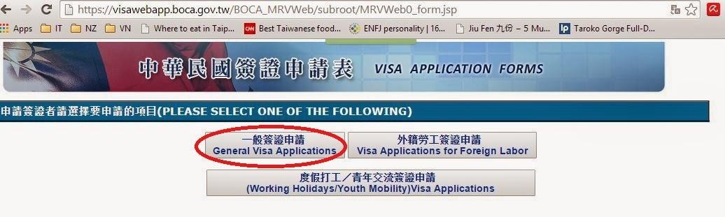 Thủ tục và các giấy tờ cần thiết để xin visa du lịch Đài Loan ở Việt Nam