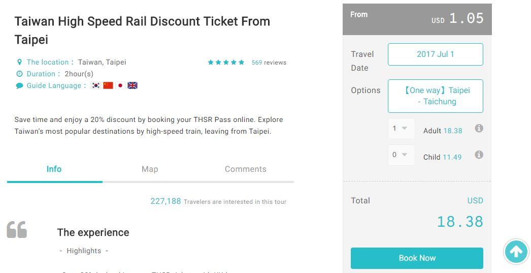 Cách mua vé tàu cao tốc HSR Đài Loan, rẻ hơn 20% giá gốc