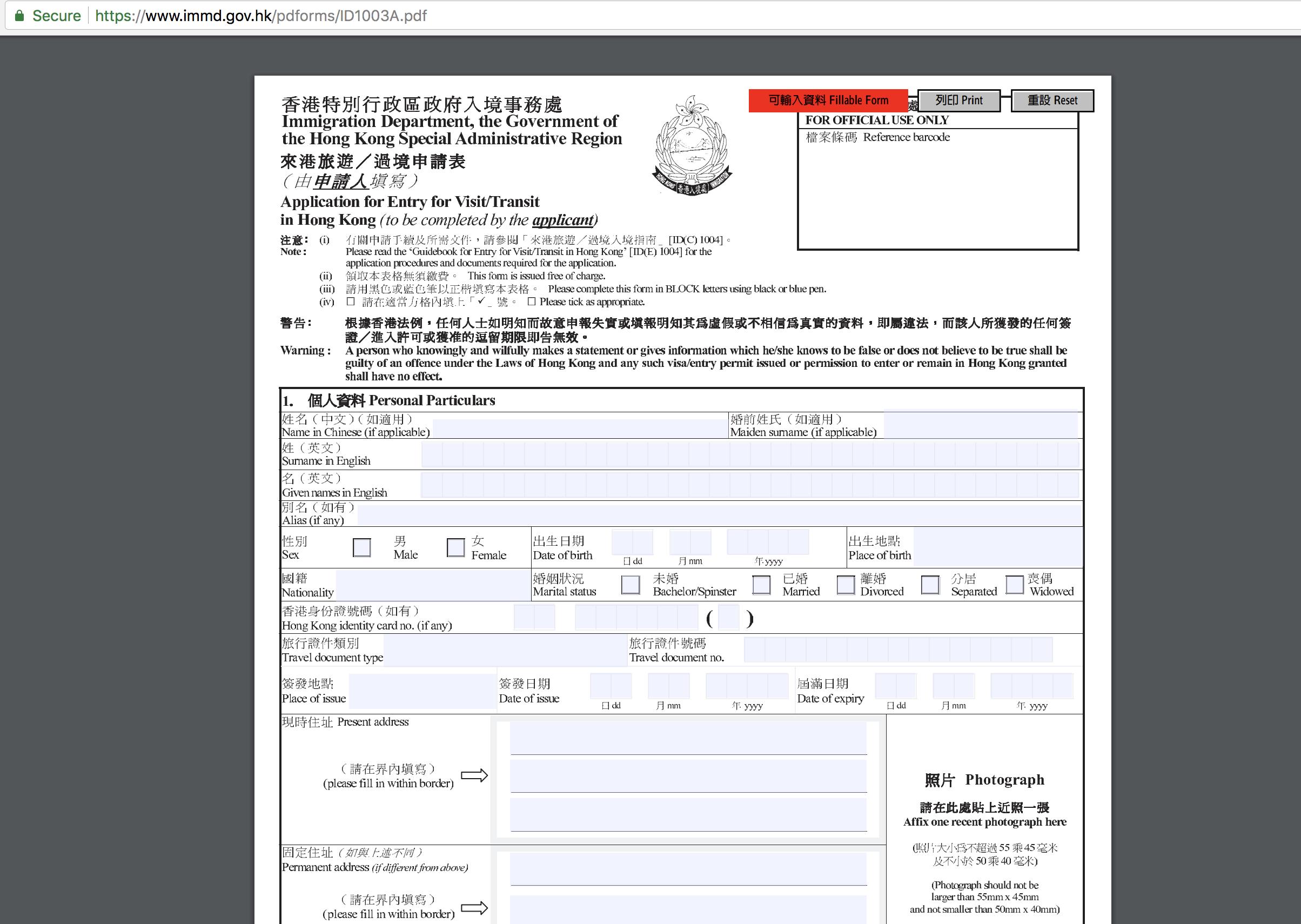 Kinh nghiệm xin visa du lịch Hong Kong