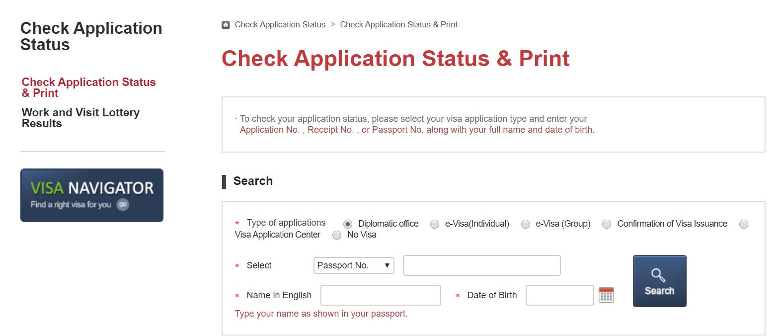 trạng thái visa Hàn Quốc online