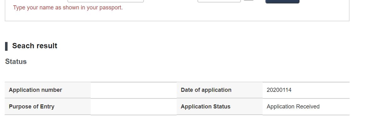 kiểm tra trạng thái visa Hàn Quốc online