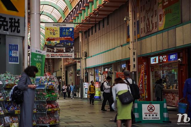 Lịch trình du lịch Osaka 3 ngày 2 đêm